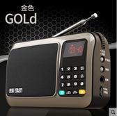 SAST/先科 T-50收音機老年老人迷你小音響插卡小音箱便攜式播放器TW