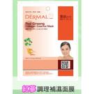 ◇天天美容美髮材料◇ 韓國DERMAL 紅蔘調理補濕面膜 1入 [42773]