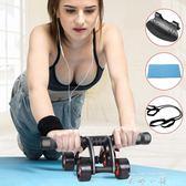 腹肌輪男士三輪減肚子女馬甲線鍛煉運動家用收腹肌健身器材健腹輪 【米娜小鋪】