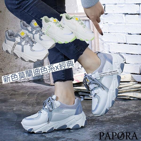 PAPORA時尚輕量老爹厚底休閒布鞋KK308-1