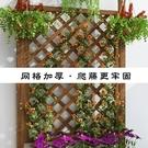 拱門花園爬藤架...