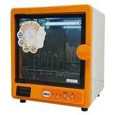 山多力 紫外線殺菌烘乾奶瓶機 / 奶瓶消毒器 SL-6099  **可刷卡!免運費**