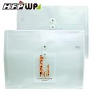 【HFPWP】長頸鹿 PP附繩立體橫式A4文件袋+卡通口袋 板厚0.18mm 台灣製 UF218-OR