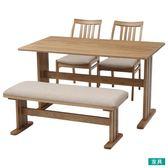 ◎橡木餐桌椅四件組 NICE LBR NITORI宜得利家居