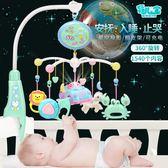 手搖鈴嬰兒玩具0-3-6-12個月寶寶男孩女孩益智小孩1歲新生兒幼兒5  XY1233  【棉花糖伊人】