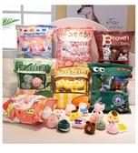 小兔子角落生物溫暖日本沙發口袋公仔可愛靠枕一袋子玩偶零食抱枕 一木良品