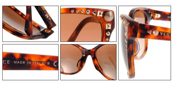 VERSACE 太陽眼鏡 VE4270A 507413 (琥珀) 華麗古典風時尚貓眼款 墨鏡 # 金橘眼鏡