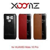快速出貨 XOOMZ 復古系列 HUAWEI 華為 Mate 10 Pro 智慧視窗 手工真皮皮套