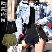 克妹Ke-Mei【AT46775】正韓連線代購 個性雙拉鍊毛邊前短後長牛仔短褲