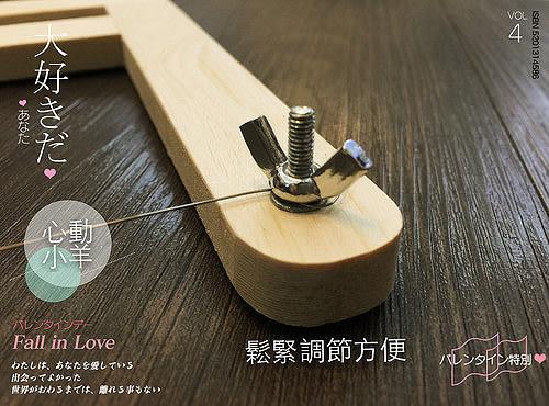 心動小羊^^手工皂工具 檜木切皂器 木制琴弦刀 木弦刀 切皂刀 增送鋼絲