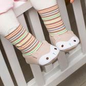 學步鞋0-6-12月春秋女寶寶嬰兒鞋步前鞋1軟底男童鞋子新生兒寶寶鞋鞋襪【父親節好康八八折】