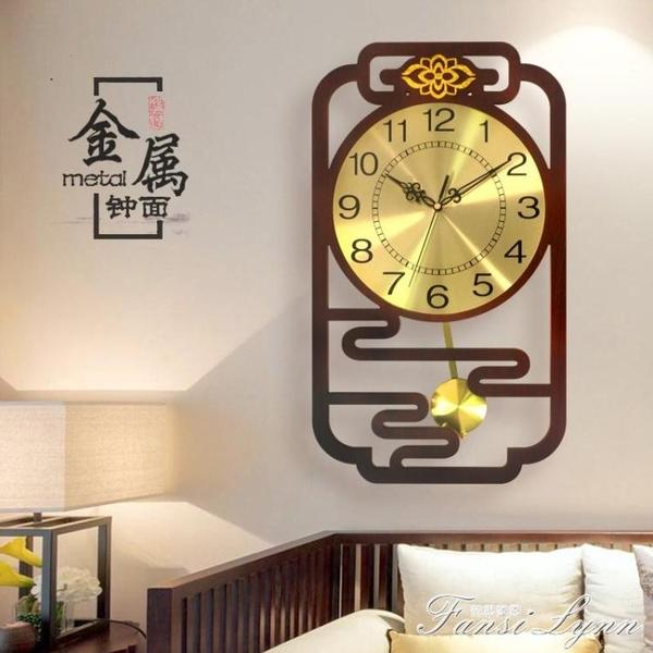 客廳靜音創意吊鐘纖維木時鐘新中式萬年歷掛鐘中國風簡約鐘錶家用 聖誕節全館免運