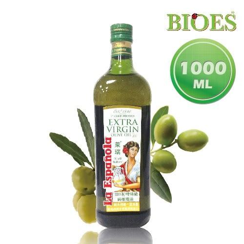 萊瑞特級冷壓100%純橄欖油 ( 1000ml )【愛買】