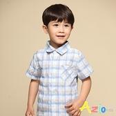 Azio 男童 上衣 單口袋藍白杏配色格紋短袖襯衫(藍) Azio Kids 美國派 童裝