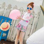 女童分體泳衣 公主裙式長袖兒童泳衣女孩中大童套裝游泳衣 BT6161『寶貝兒童裝』