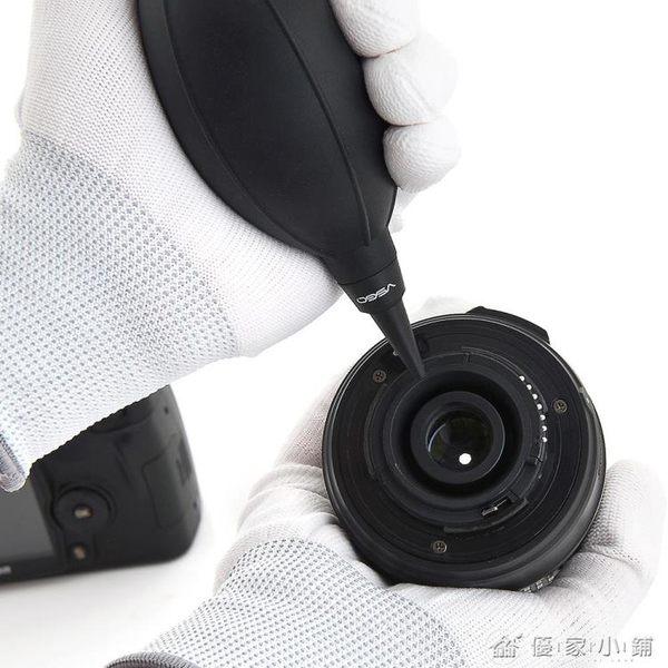 氣吹鏡頭筆單反清潔套裝 皮老虎 碳粉毛刷除塵養護工具 優家小鋪