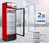 維仕美冰櫃商用立式展示櫃冷藏櫃超市冰箱飲料櫃單門雙門保鮮櫃igo「摩登大道」