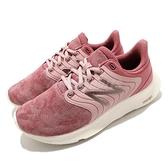 New Balance 慢跑鞋 068 寬楦 粉紅 米白 NB 路跑 跑步 運動鞋 【ACS】 W068LPD