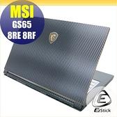 【Ezstick】MSI GS65 9SD 9SE 9SF 9SG 寬版 Carbon黑色立體紋機身貼 DIY包膜