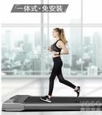 跑步機 英爵愛平板電動走步機家用款小型折疊迷你靜音路庭室內健身跑步機 優尚良品YJT