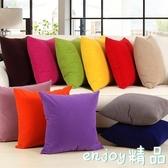 純色沙發抱枕床頭大靠背套辦公室靠墊汽車靠枕含芯腰枕
