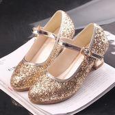 高跟鞋舞蹈演出主持鞋兒童金色公主鞋