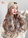 假髮女長髮假髮帽子一體時尚網紅針織帽長卷髮全頭套式仿真人髮絲 伊蘿