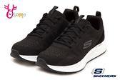 Skechers SKYLINE 成人男款 慢跑鞋 輕量 透氣 運動鞋 R8203#黑色◆OSOME奧森鞋業