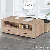 【水晶晶家具/傢俱首選】HT1680-8 阿爾貝121cm原切全木心板大茶几~~附收納椅×2