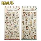 【日本正版】史努比 素描貼紙 日本製 貼紙 手帳貼 燙金貼紙 Snoopy PEANUTS 289310 289327