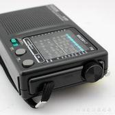 R-909老人收音機全波段便攜老式 科炫數位旗艦店