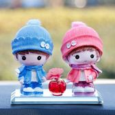 擺件 汽車擺件車載香水卡通娃娃車內飾品擺件創意可愛公仔男女情侶禮物 莎拉嘿幼