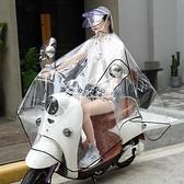 時尚透明雨衣電瓶車折疊代駕車自行車摩托車電動車雨披可拆雙帽檐 快速出貨
