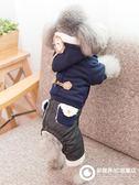 可愛獅子寵物棉衣狗狗衣服秋泰迪女四腳小型犬比熊冬季加厚秋冬裝
