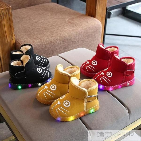 兒童雪地靴亮燈寶寶棉靴冬季新款1-5歲3男童鞋子女童保暖加絨小童 女神購物節