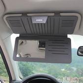 汽車CD夾遮陽板套多功能車載CD夾CD袋CD包車用名片卡片夾收納用品   電購3C