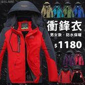 Free Shop 男女熱銷款標悍防潑水保暖加絨防寒機能透氣性禦寒沖鋒衣衝鋒衣外套 大尺碼【QAEB22001】