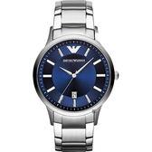 Emporio Armani 亞曼尼 紳士簡約手錶-藍x銀/43mm AR11180