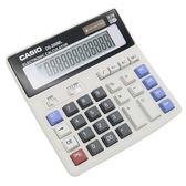 計算器大號計算器學生財務辦公大電腦按鍵計算機