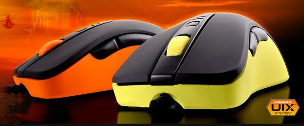 [地瓜球@] 偉訓 COUGAR 300M 光學 遊戲 滑鼠~豐富的可調背光,1680萬種燈色