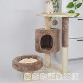 新款特價多省廠家直銷特價貓爬架貓樹貓抓板043  HM 居家物語