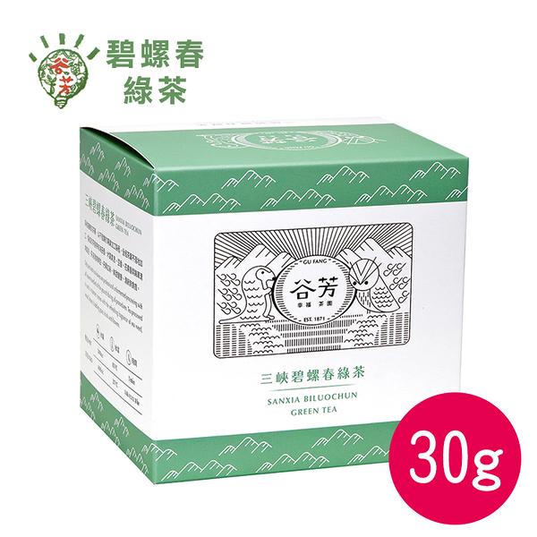 谷芳-碧螺春綠茶包(3gX10入)