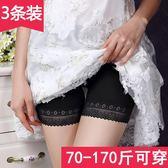(好康免運)安全褲防走光女夏蕾絲薄款打底褲女內穿大碼保險褲不卷邊胖mm短褲
