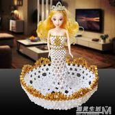 diy手工串珠果盤材料包壓克力散珠子編織制作美女娃娃擺件  遇見生活