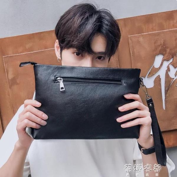 男士手包新款潮韓版時尚大容量個性手拿抓包休閒商務手提信封夾包 蓓娜衣都