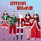 中大尺碼聖誕節服裝 圣誕節服裝成人男女情...