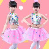 節表演服幼兒演出服少兒舞蹈服裝男女童蓬蓬裙爵士舞亮片 格蘭小舖