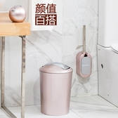 馬桶刷套裝馬桶刷套裝廁所刷免打孔衛生間潔廁刷子長柄吸壁式jy