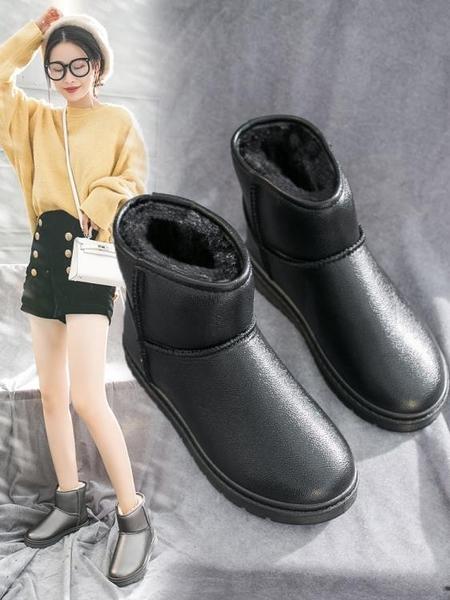 雪地靴女皮面防水防滑