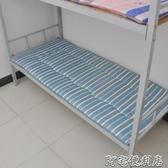 床墊加厚床墊0.9mX2米可折疊大學生宿舍單人寢室上下鋪防潮床褥地鋪墊(聖誕新品)